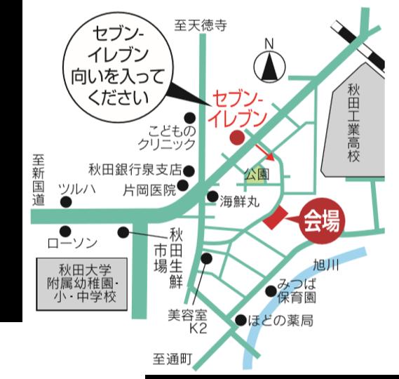 保戸野地図