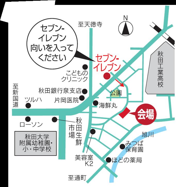 展示場地図